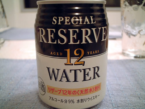 aged water