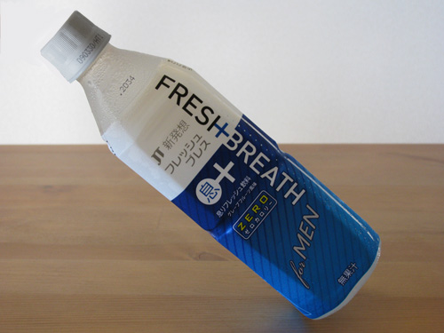 fresh breath for men drink