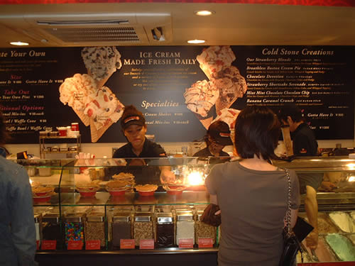 coldstone ice cream