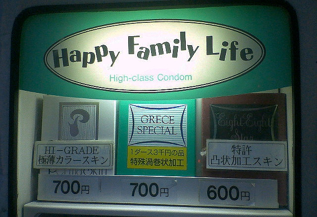 happy family life high class condom