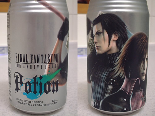 Final Fantasy 7 potion