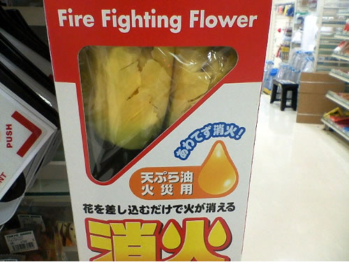 fire fighting flower