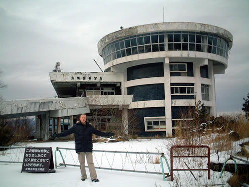 Mike and abandoned museum