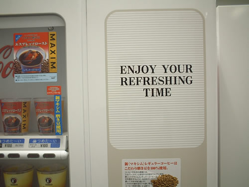 enjoy your refreshing time