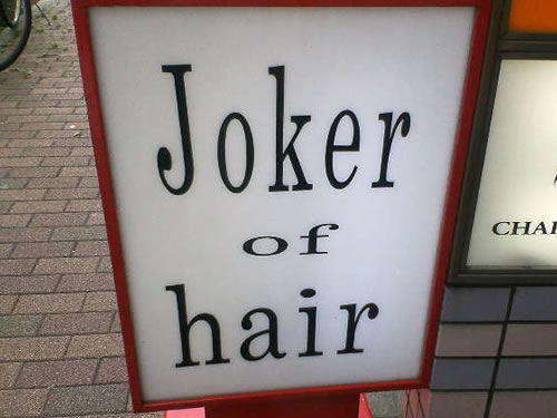 joker of hair