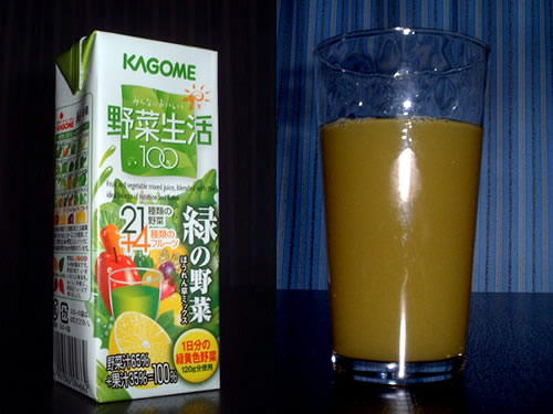 kagome vegetable juice