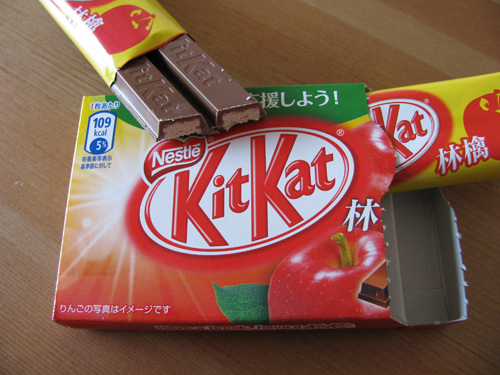 kit kat apple