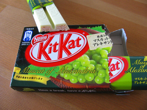 kit kat grape muscat of alexandria