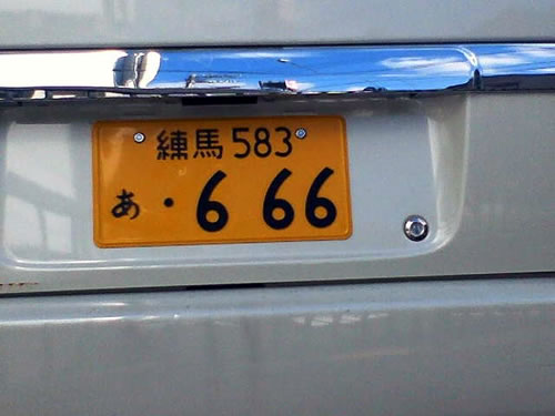 Licence Plate Japan