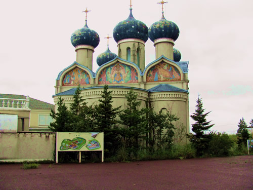 russian church haikyo