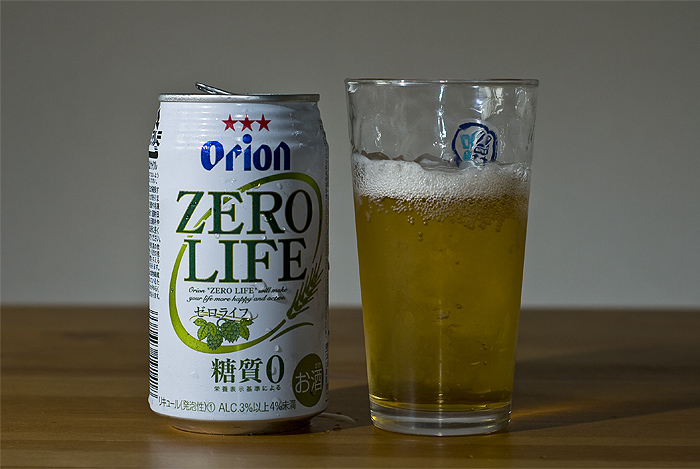 zero life beer orion